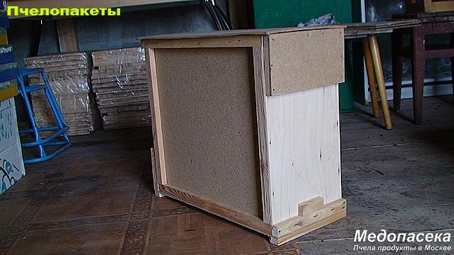 Купить пчелопакеты Карника, Карпатка в Москве.